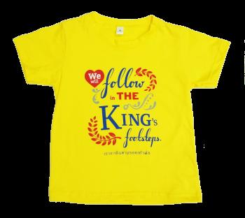 เสื้อวันพ่อ2558,เราจะเดินตามรอยเท้าพ่อ,เสื้อเด็ก,เสื้อเหลือง
