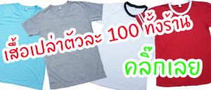 file_id_106274